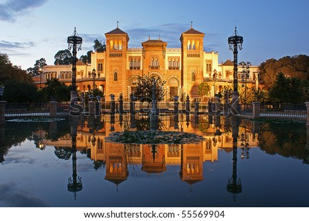 Night view of a museum , Seville Spain - stock photo