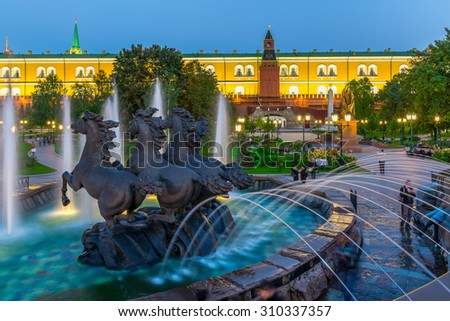 Night view of Alexandrovsky Garden near Moscow Kremlin in Moscow. Russia - stock photo