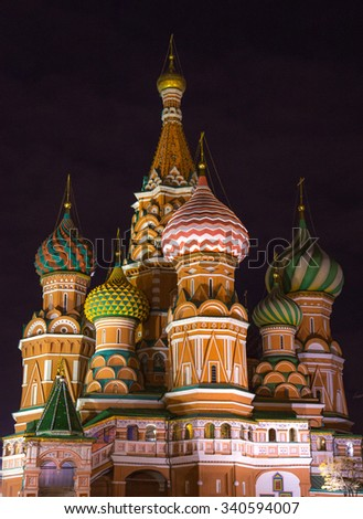 Night view of Beautiful St. Basil Cathedral, Moscow, Russia - stock photo