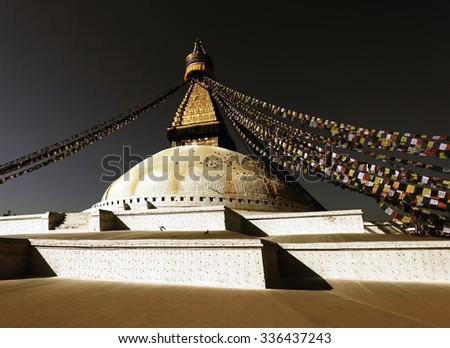 Night view of Bodhnath stupa - Kathmandu - Nepal  - stock photo