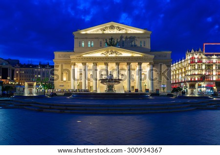 Night view of Bolshoi Theater and Fountain in Moscow, Russia - stock photo