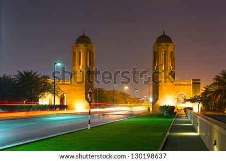 Night View of Gate next to Sultan Qaboos Grand Mosque, Muscat, Oman - stock photo