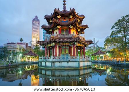 night view of 228 park in Taipei - stock photo
