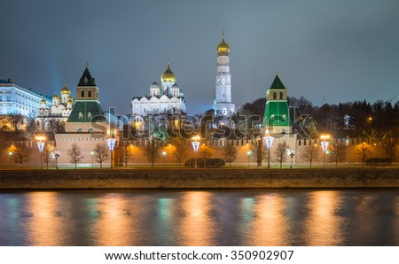 Night view of Red Square in Moscow - stock photo