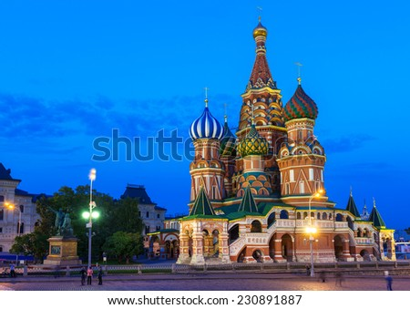 Night view of Saint Basil's Cathedral in Moscow. Russia - stock photo