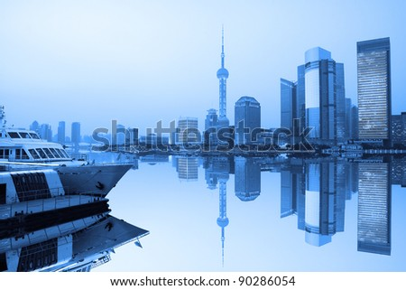 Night view of Shanghai urban landscapes - stock photo