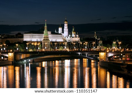Night view of the Moskva River, Bridge and the Kremlin: Russia, Moscow - stock photo