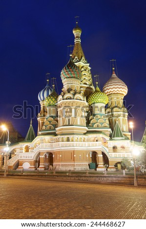 night view of the  Orthodox Cathedral of St. Basil in Red Square in Moscow, Russia - stock photo
