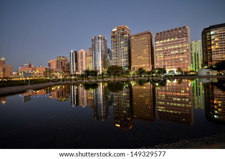 Night view of the skyscraperss in Abu Dhabi, United Arab Emirates - stock photo