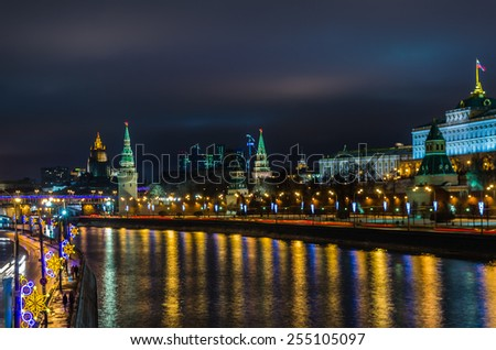 Night view on Kremlin castle in Moscow, Russia - stock photo