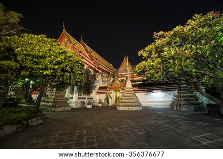Night view on Wat Po, The Temple of reclining buddha, Bangkok, Thailand. - stock photo