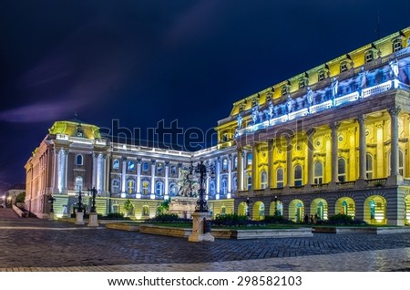 Night view over illuminated first courtyard in Buda castle complex situated in hungarian capital budapest. - stock photo