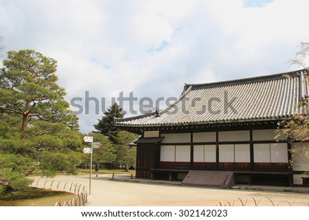 Nijo Castle, a flatland castle in Kyoto, is one of the seventeen Historic Monuments of Ancient Kyoto designated by UNESCO as a World Heritage Site. - stock photo