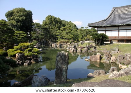 Nijo Castle Park, Kyoto, Japan - stock photo