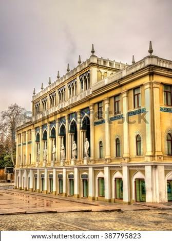 Nizami Museum of Azerbaijani Literature in Baku - stock photo