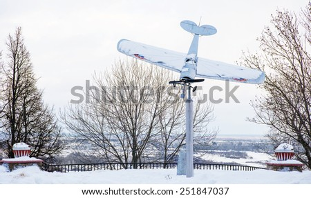Nizhny Novgorod, Russia - January 03: Reduced copy of the aircraft on which Pyotr Nesterov made his legendary flying in the vertical plane (a loop) in Nizhny Novgorod, Russia on January 03, 2015.  - stock photo