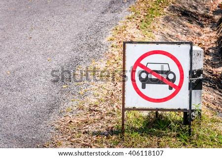 No Car or No Parking Sign - stock photo
