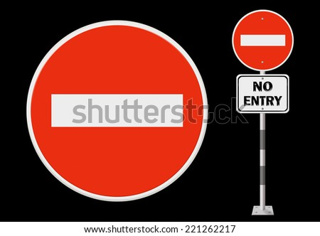 No Entry Sign - stock photo