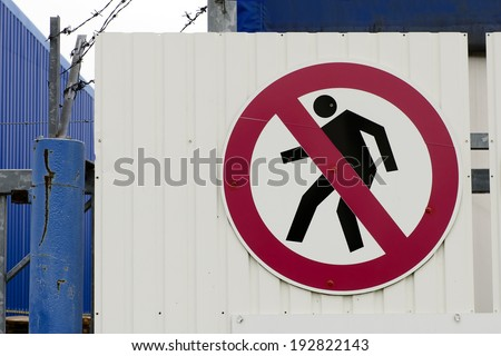 No entry sign on a gate at restricted access site. - stock photo