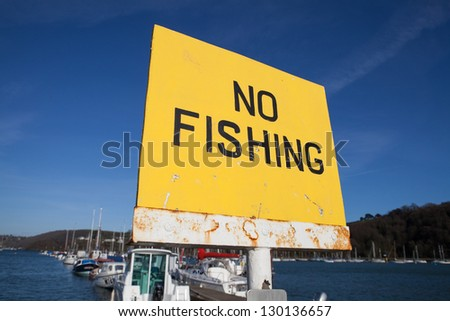 No Fishing sign - stock photo