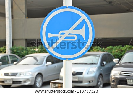 No horn sign beside the street - stock photo