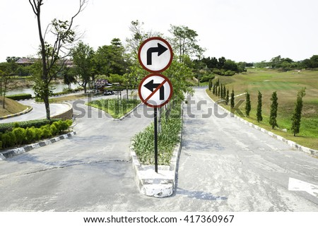 No Left Turn Sign, and can right turn Sign with natural backgroud - stock photo
