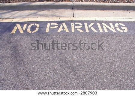 No Parking - stock photo