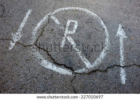 No parking prohibition sign painted on asphalt road surface - stock photo