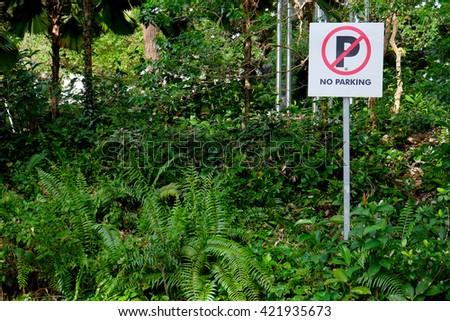 no parking sign in garden - stock photo