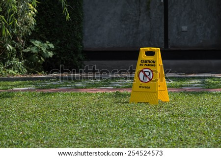 no parking sign over green lawn - stock photo