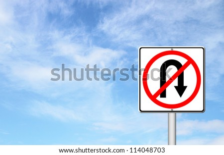 No return back road sign over blue sky blank for text - stock photo