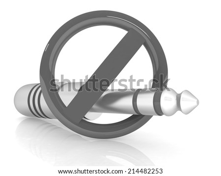 No wired connection on a white background - stock photo