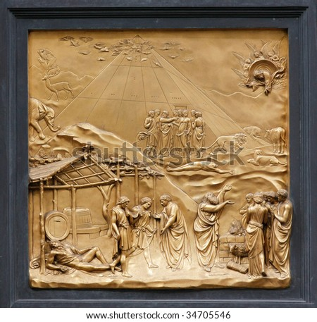 """Noah by Ghiberti. Detail of the panel on the doors (""""Gates of Paradise"""") of the Duomo Baptistry, Florence, Italy. - stock photo"""