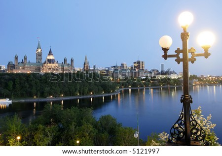 Nocturnal Parliament Hill Canada - stock photo