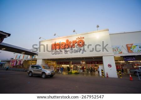 Nongkhai, 09 december 2014: Makro Cash and Carry shop building entrance in Nongkhai, Nongkhai province, northern Thailand. - stock photo