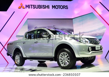 Triton Stock Photos Images Pictures Shutterstock