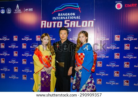 NONTHABURI - JUNE 24 : Unidentified model on display at Bangkok International Auto Salon 2015 is Asean's biggest and most Exciting Modified Car Show on June 24, 2015 in Nonthaburi, Thailand. - stock photo