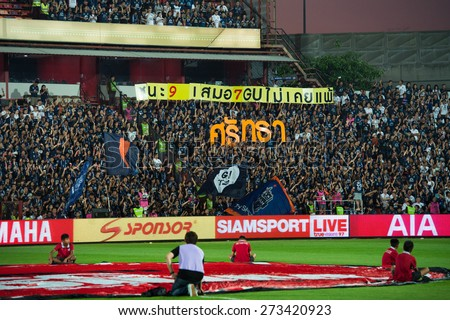 NONTHABURI THAILAND-FEBRUARY 21:Views unidentified fan of Buriram United supporters during Thai Premier League between Muangthong Utd.and Buriram United at SCG Stadium on Feb 21, 2015,Thailand - stock photo