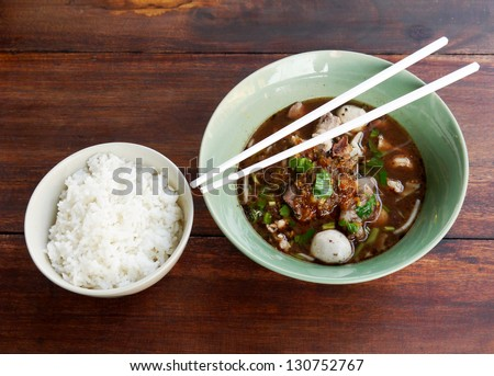 noodle and rice - stock photo