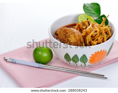 Noodle Khao soi , Thai food background - stock photo