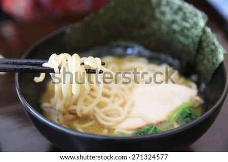 noodle ranmen Japanese food  - stock photo