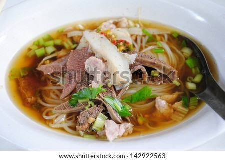 noodle soup with vegetables and meat - stock photo