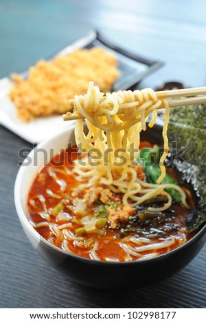 Noodles , Japanese Food - stock photo
