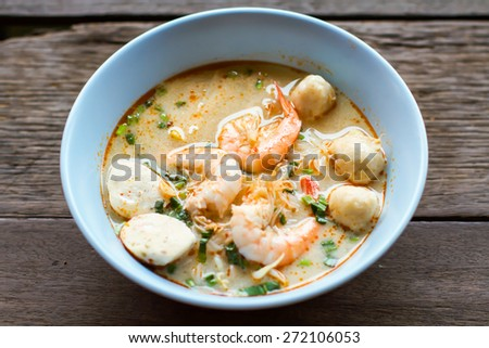 Noodles Shrimp Soup - stock photo