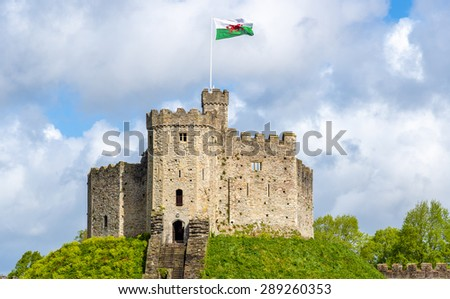 Norman Keep of Cardiff Castle - Wales - stock photo