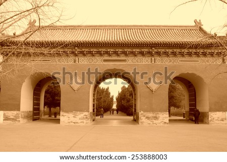 North gate in the temple of heaven, on January 17, 2014, Beijing, China.   - stock photo