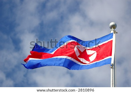 north korea - stock photo