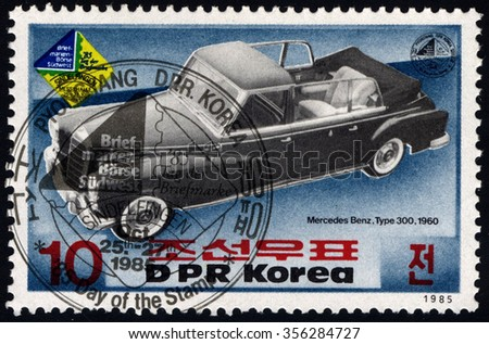 NORTH KOREA - CIRCA 1985: A stamp printed in DPR Korea dedicated Stamp Fair Southwest 1985 - Sindelfingen, Germany shows Mercedes Benz 300, circa 1985 - stock photo