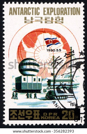 NORTH KOREA - CIRCA 1991: A stamp printed in DPR Korea dedicated to Antartic Exploration shows Research Station, circa 1991 - stock photo