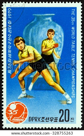 """NORTH KOREA - CIRCA 1979: A stamp printed in North Korea from the """"35th World Table Tennis Championship, Pyongyang """" issue shows men doubles, circa 1979. - stock photo"""